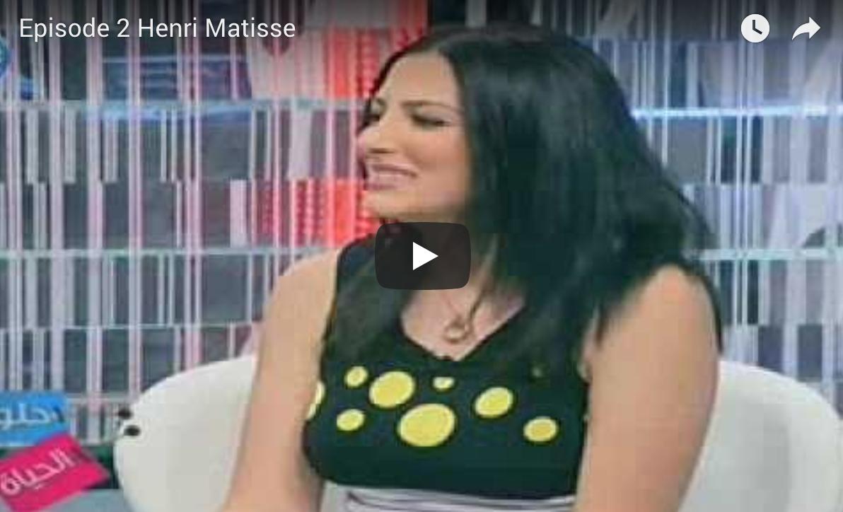 LBCI – Helwi el Hayet – 36 episodes – 2012 / 2013